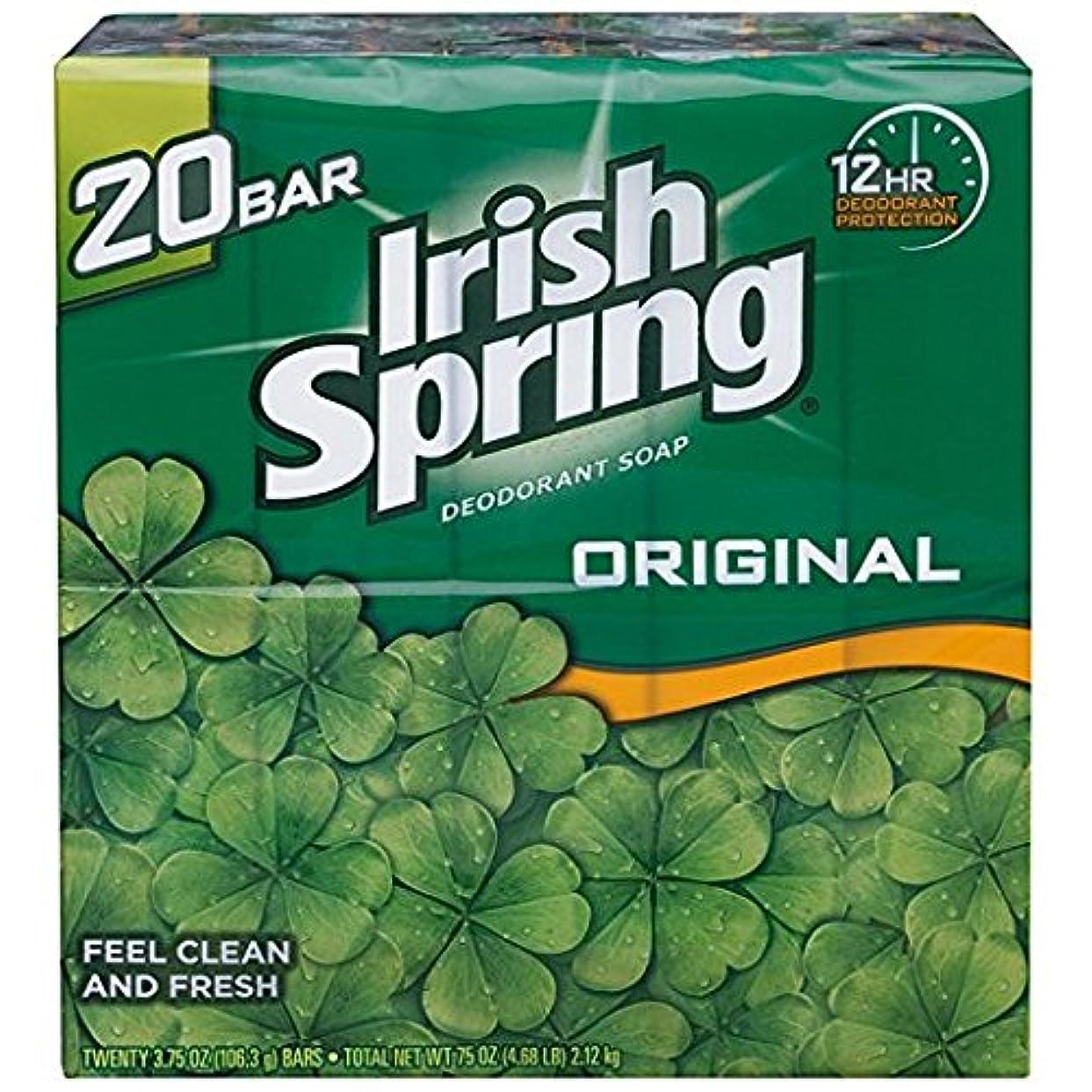 記念碑海外一流Irish Spring アイリッシュスプリング オリジナル 固形石鹸 20個 海外直送