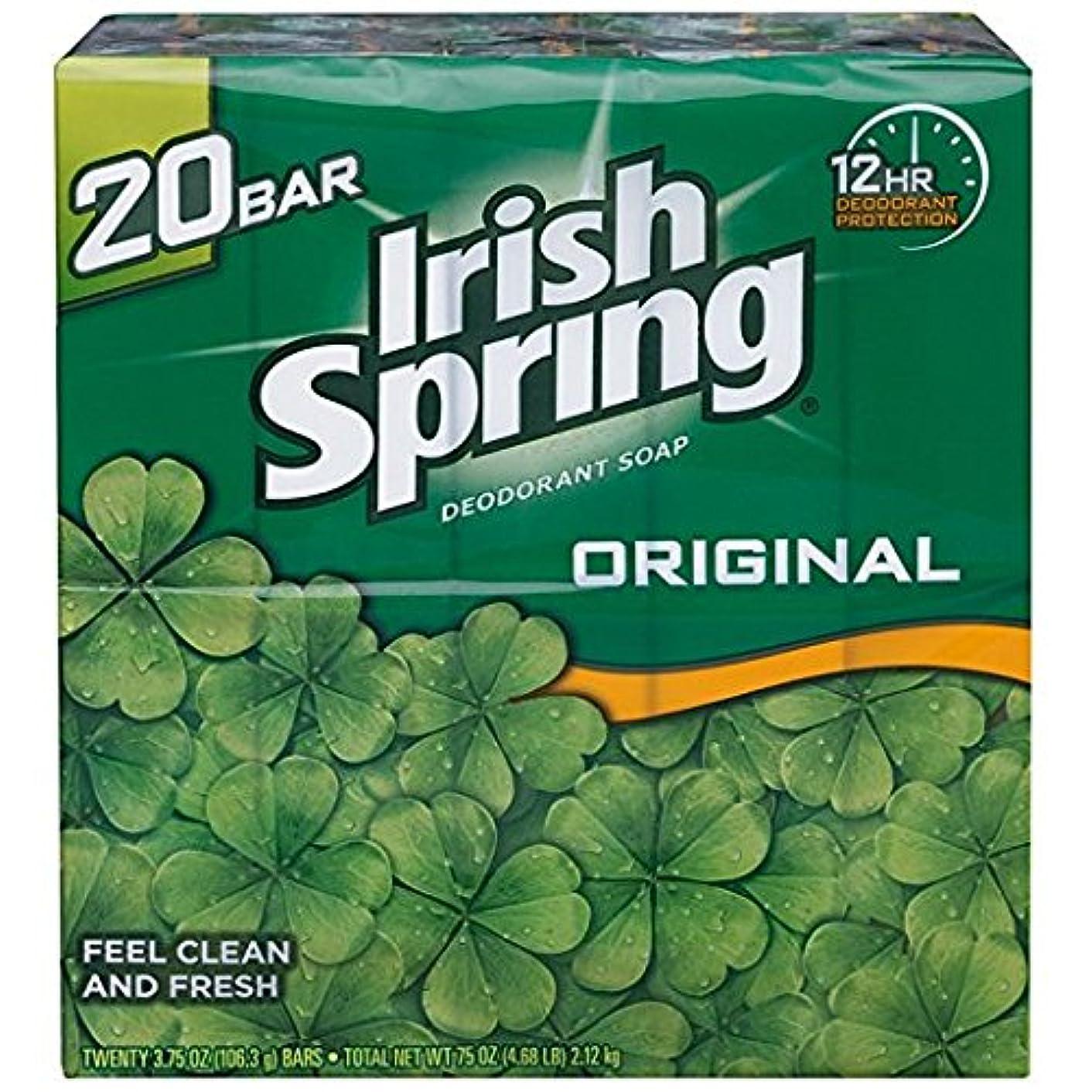 裸家禽削減Irish Spring アイリッシュスプリング オリジナル 固形石鹸 20個 海外直送