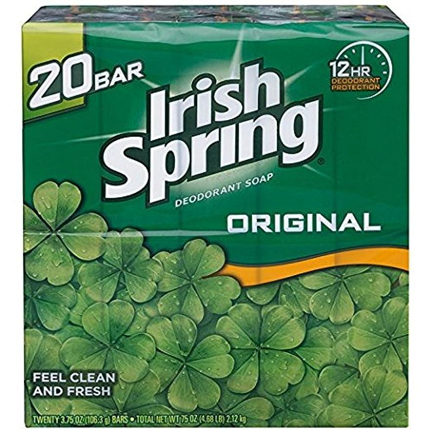 適用済み典型的なぶら下がるIrish Spring アイリッシュスプリング オリジナル 固形石鹸 20個 海外直送