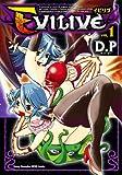 EVILIVE VOL.1 イビリブ (ヤングチャンピオン烈コミックス)