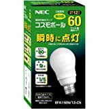 Amazon Nec 電球形蛍光ランプ A形コスモボール 電球色 60w相当タイプ 口金e26 Efa15el 12 C5 Nec 電球形蛍光灯 通販