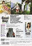 綾瀬はるか Good Day ! [DVD] 画像