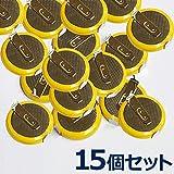 【MUZIKA】タブ付きボタン電池 CR2032 スーパーファミコン カードリッジ用 (15個セット)
