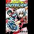 ベイブレード バースト(2) (てんとう虫コミックス)
