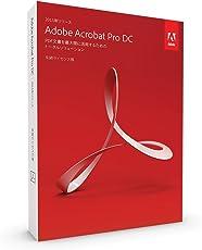 【旧商品】Adobe Acrobat Pro DC 2015|Windows版