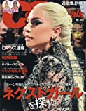 Celeb Scandals 2018年 04月号 [雑誌]