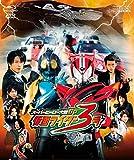 スーパーヒーロー大戦GP 仮面ライダー3号[ブルーレイ+DVD] [Blu-ray]