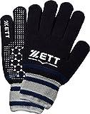 ZETT(ゼット) 野球 ニット手袋 (防寒用) BG2222 ブラック/グレー フリーサイズ
