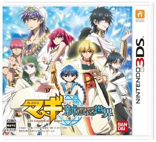 マギ 新たなる世界 - 3DS