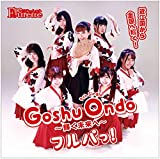 Goshu Ondo 〜輝く未来へ〜/フルパっ!
