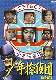 少年探偵団 BD7 DVD-BOX(6枚組)