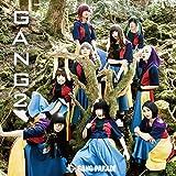 GANG 2 [CD+DVD](初回限定盤)