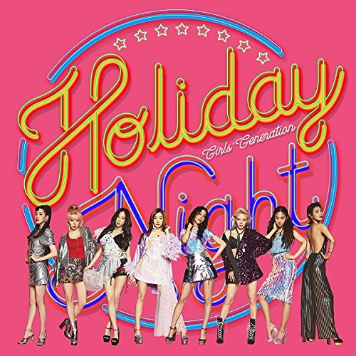 (初回限定ポスター) 少女時代 Girls' Generation Holiday Night 6th フルアルバム(韓国盤)(早期購入特典あり) [並行輸入品]