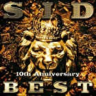 SID 10th Anniversary BEST(在庫あり。)