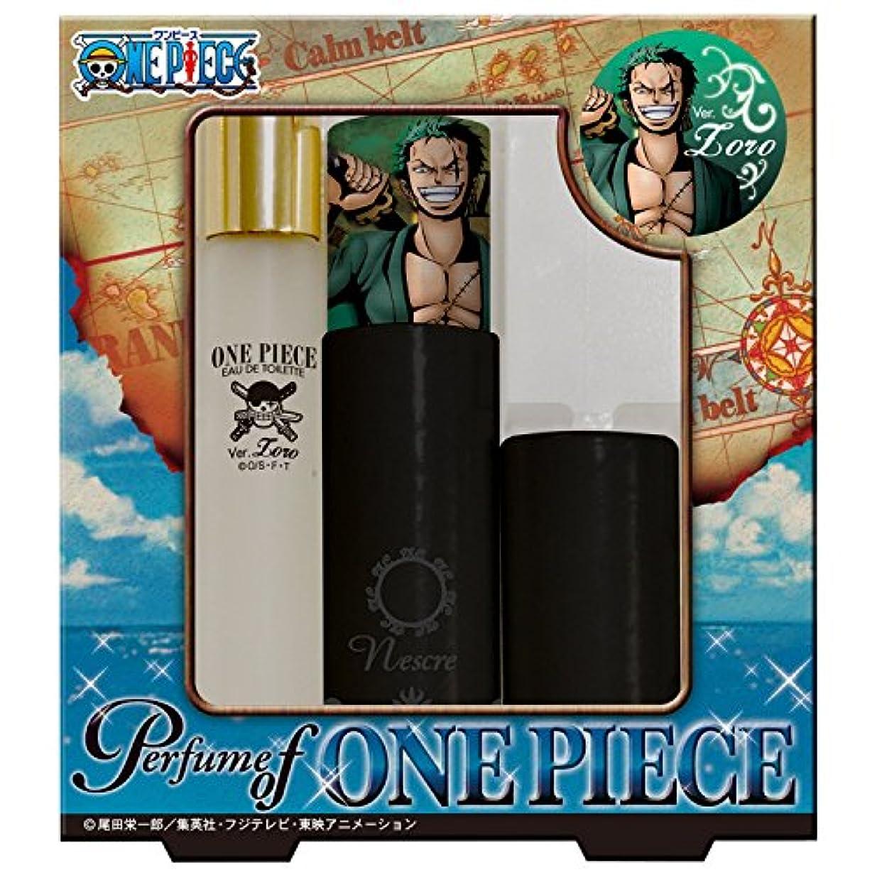 小屋偽善霧NESCRE Perfume of ONEPIECE Ver.Zoro 15mL 専用バッグインケース付 日本製
