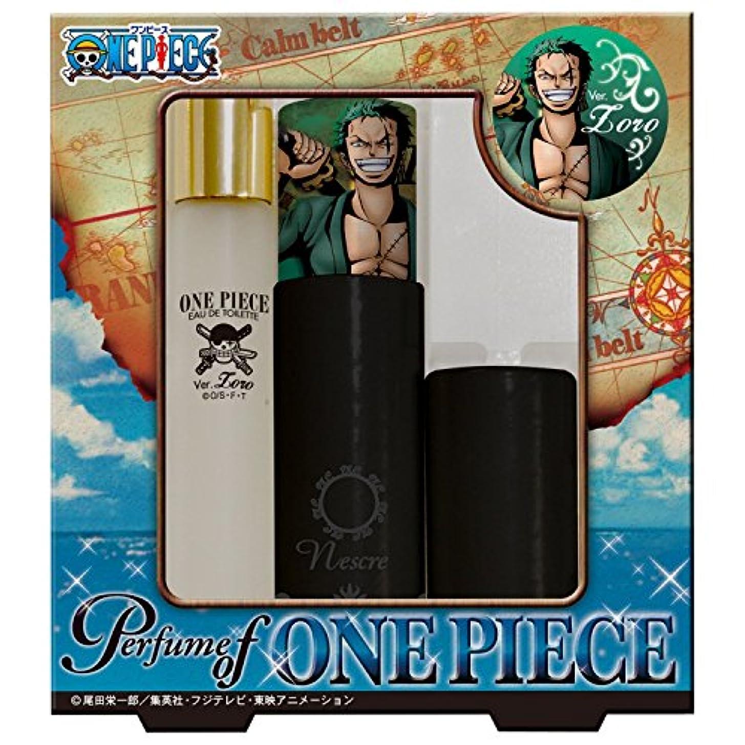 入口相対サイズ狂気NESCRE Perfume of ONEPIECE Ver.Zoro 15mL 専用バッグインケース付 日本製