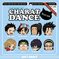 "『SKET DANCE』キャラクターソングアルバム ""キャラット・ダンス♪~Boy's side~"""