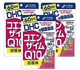 【セット品】DHC コエンザイムQ10包接体 60日 120粒 3袋セット