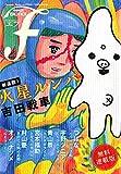 マンガ / 村山 慶 のシリーズ情報を見る