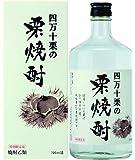 土佐鶴酒造 四万十栗の栗焼酎 [ 焼酎 25度 高知県 720ml ]