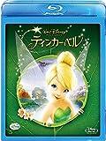 【DVD鑑賞】ティン・カーベル