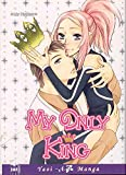 My Only King (Yaoi)