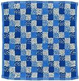 【名入れ刺繍サービス】ギフトに最適! 選べるハンカチタオル (綿100%) (ブロックチェック (ブルー))