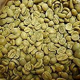 生豆 コーヒー 豆 未焙煎 各種 (グアテマラ産SHB1kg) [M便 1/1]