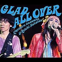 雨あがりの夜空に (Live at 日比谷野外音楽堂 / 1994)