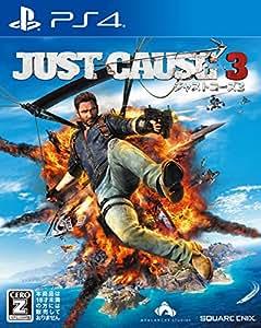 ジャストコーズ3 【CEROレーティング「Z」】 - PS4