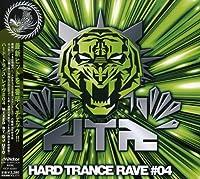 ハード・トランス・レイヴ#04 mixed by DJ UTO