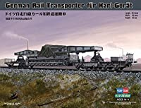 ホビーボス 1/72 ファイティングビークルシリーズ カール用鉄道運搬車 プラモデル 82906