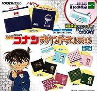名探偵コナン デザインポーチコレクション [全6種セット(フルコンプ)]
