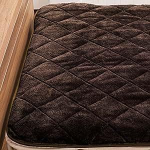 【ふわとろの誘惑 極柔フランネル敷きパッド(シングルサイズ)】 高密度ボリュームたっぷりベッドパッド しっとりなめらか上質の肌触り ダイヤキルトで長持ち (ダークブラウン色)