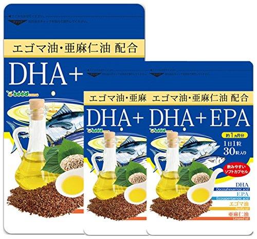 亜麻仁油 エゴマ油配合 DHA+EPA (約5ヶ月分/150粒)
