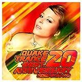 QUAKE TRANCE BEST20 MIXED BY DJ UTO