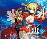 Sound Drama Fate/EXTRA 第一章 月の聖杯戦争
