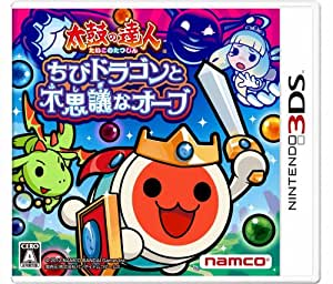 太鼓の達人 ちびドラゴンと不思議なオーブ - 3DS