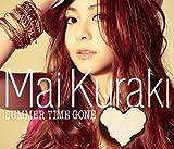 SUMMER TIME GONE / 倉木麻衣