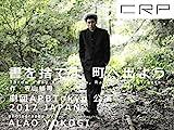 CRP 劇団APB-TOKYO  書を捨てよ町へでよう 寺山修司作 STORY PHOTO MAGAZINE 2017
