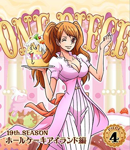 ONE PIECE ワンピース 19THシーズン ホールケーキアイランド編 piece.4 Blu-ray