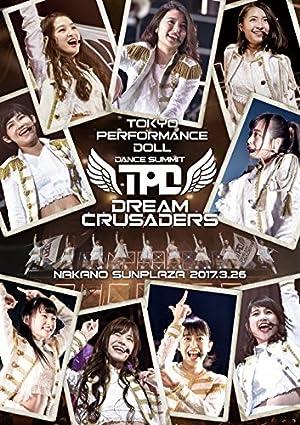 """東京パフォーマンスドール ダンスサミット""""DREAM CRUSADERS"""