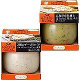 [ワインにぴったり]パテ2種アソート:2種のチーズ パルミジャーノ・レッジャーノ使用&広島県産牡蠣とほうれん草のパテ 白ワイン仕立て(nakatoメゾンボワール)