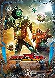 仮面ライダーゴースト VOL.5[DVD]