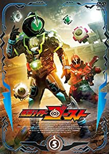 仮面ライダーゴースト VOL.5 [DVD]