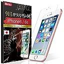 【超薄 0.13mm】 iPhone6s ガラスフィルム iPhone6 フィルム 目立たない 直角90度に曲げても割れない 日本製 落としても割れない 最高硬度9H OVER 039 s ガラスザムライ (らくらくクリップ付き)