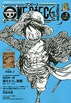 ONE PIECE magazine 第03巻
