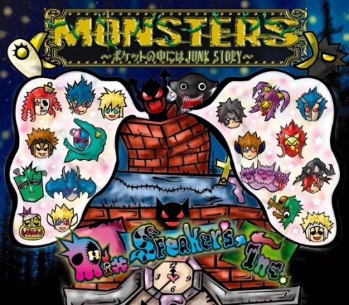 MONSTERS~ポケットの中にはJUNK STORY~(DVD付)の詳細を見る