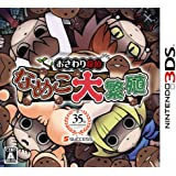 おさわり探偵 なめこ大繁殖 - 3DS