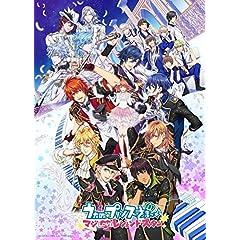 うたの☆プリンスさまっ♪ マジLOVEレジェンドスター 6 [Blu-ray]